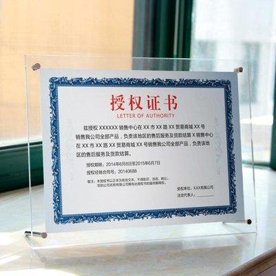 相框 壓克力水晶證書框 臺卡擺臺A4證書獎狀框A3營業執照相框 ATF