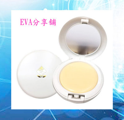 【EVA分享舖】【GOLD SUITE】鑽石光感素顏珍珠膏 鑽白水潤素顏珍珠膏 ↘149