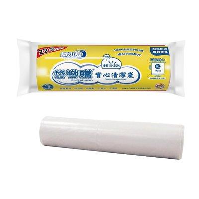 【㊣Rocktone】RT-G0001 MIT袋樂購實心清潔袋/垃圾袋(特大)