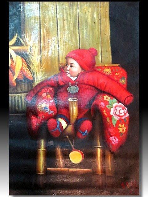 【 金王記拍寶網 】U1000  中國近代油畫名家 李自健款 親情系列 人物圖  手繪油畫一張 ~ 罕見稀少 藝術無價~