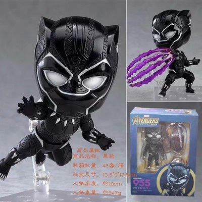 【紫色風鈴】復仇者聯盟 Black Panther 無限戰爭Q版黏土黑豹955# 可動 港版