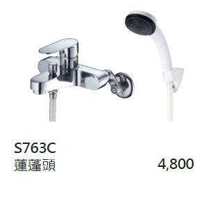 【洗樂適Cerax】凱撒衛浴 CAESAR 蓮蓬頭 S763C 全配件(白色軟管掛座把手 [2018-2019熱銷商品]