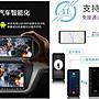 [免設定  馬上用] 10吋  安卓車機   安卓通用機    車用平版   倒車螢幕    汽車導航    安卓主機