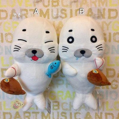 ❤Lika小舖❤現貨各一隻日本帶回正版少年阿貝高約40cm 全新附吊牌流口水海豹玩偶 瞇瞇眼布偶 加贈小吊飾海獅海狗娃娃