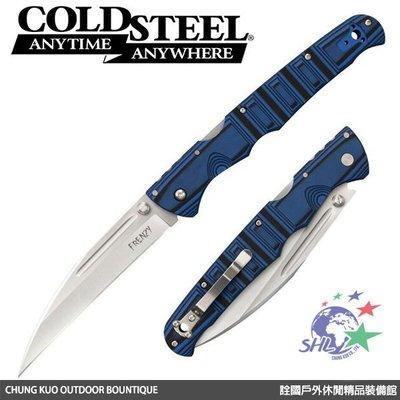 詮國 - Cold Steel Frenzy II CTS XHP 不鏽鋼 細長大折刀 (藍黑柄) / 62PV2
