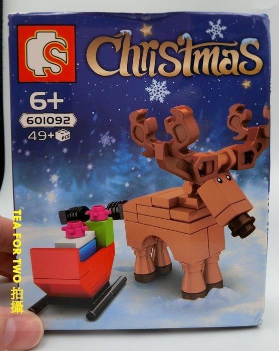 兒童玩具,銅板價格,601092 聖誕節場景(訓鹿的禮物雪橇) - 和樂高相容,非樂高