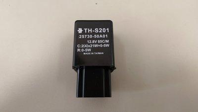裕隆 NISSAN 331 K11 180 A32 A33 A34 閃光器 閃爍器 台灣新品