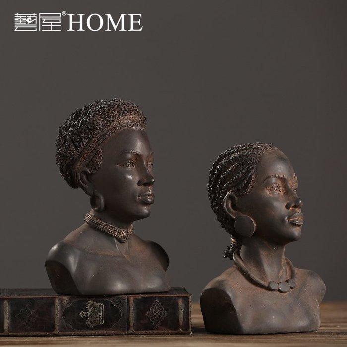 〖洋碼頭〗美式北歐家居擺件 客廳玄關樣板間裝飾品擺設 非洲人物頭像工藝品 ywj304