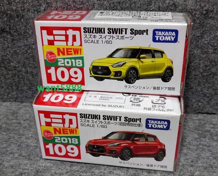 日本TAKARATOMY小汽車  TOMICA 109 鈴木 SUZUKI Swift Sport一般版+初回特別仕樣版