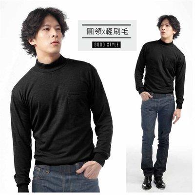 【大盤大】(N2-628) 黑 男 女 輕刷毛 發熱衣 立領 內搭 套頭 高領 棉衫 圓領 實穿 出國 保暖 顯瘦 上班