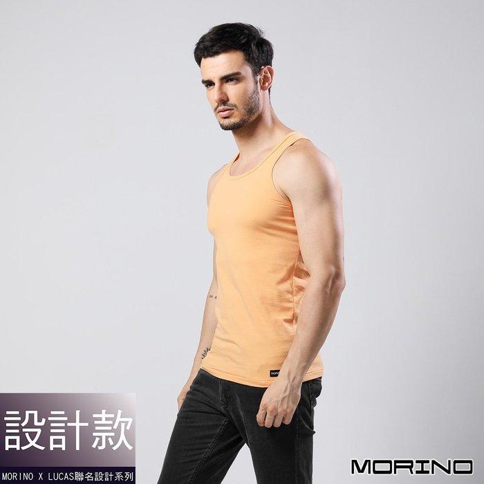 MORINOxLUCAS設計師聯名-經典素色運動背心(超值3入組)免運