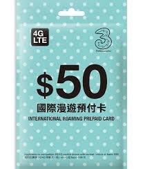 澳門和記電訊4G網路預付卡上網卡