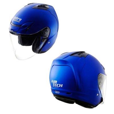 【 機車族 】LUBRO安全帽-AIR TECH-VENTO 3/4罩 通風 內襯可拆 (消光藍色)免運費