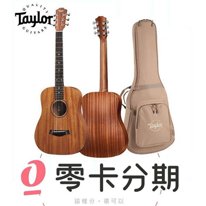 ☆唐尼樂器︵☆歡迎零卡分期 Taylor BT2 Baby 吉他 旅行吉他 面單 含原厰厚袋 BT-2