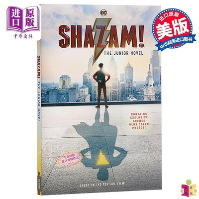 [文閲原版]雷霆沙贊!少年小說 英文原版 Shazam!: The Junior Novel 影視小說 Calliope