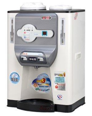 【高雄批發】新款 晶工牌 10.2L 節能 溫熱全自動開飲機 JD-5322/JD-5322B