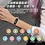 小米手環5 標準版 開學季優惠中 磁吸式充電 智能手環 運動手環 彩色螢幕 防水 心率監測 女性健康