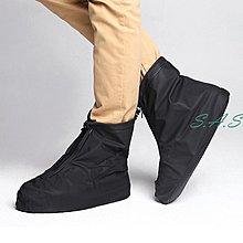 雨鞋套 短筒鞋套 短筒雨鞋 鞋套 防水雨鞋 防水鞋套 鬆緊帶雨靴 穿脫方便 防滑雨鞋 梅雨季必備  雨天必備 255