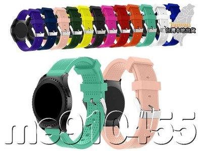 三星gear s2 替換錶帶 Gear Sport 錶帶 華為 watch2 Ticwatch2 手錶矽膠錶帶 20mm