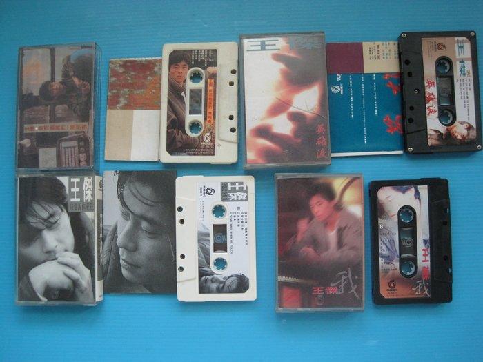 飛碟唱片 王傑 是否我眞的一無所有 只要你說你愛我英雄淚  我 共4片附歌詞圖片內容為實物