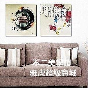 【格倫雅】^國畫風格 客廳畫書房墻畫 裝飾畫兩聯 壁畫版畫 辦公室掛畫63333[g-l-y