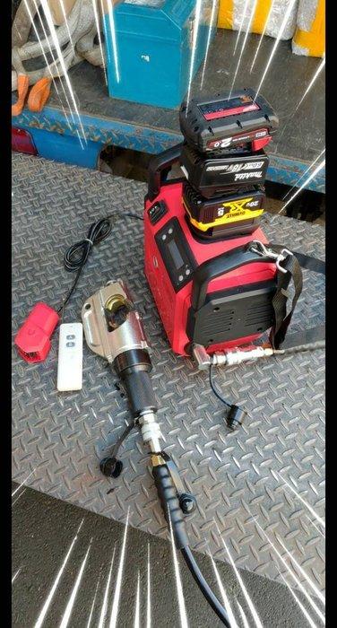 WIN五金 FKSBOST 充電式電動油壓幫浦單主機 18V電池驅動 攜帶型油壓電動幫浦 電動油壓泵浦 電動油壓泵