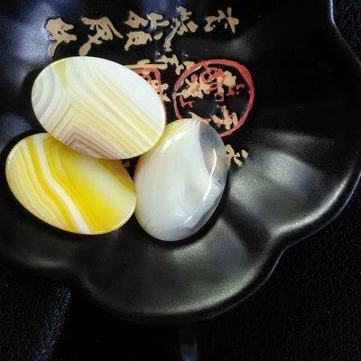 18*25mm瑪瑙 黃條紋瑪瑙戒面 首飾diy用品 飾品配件3顆價格