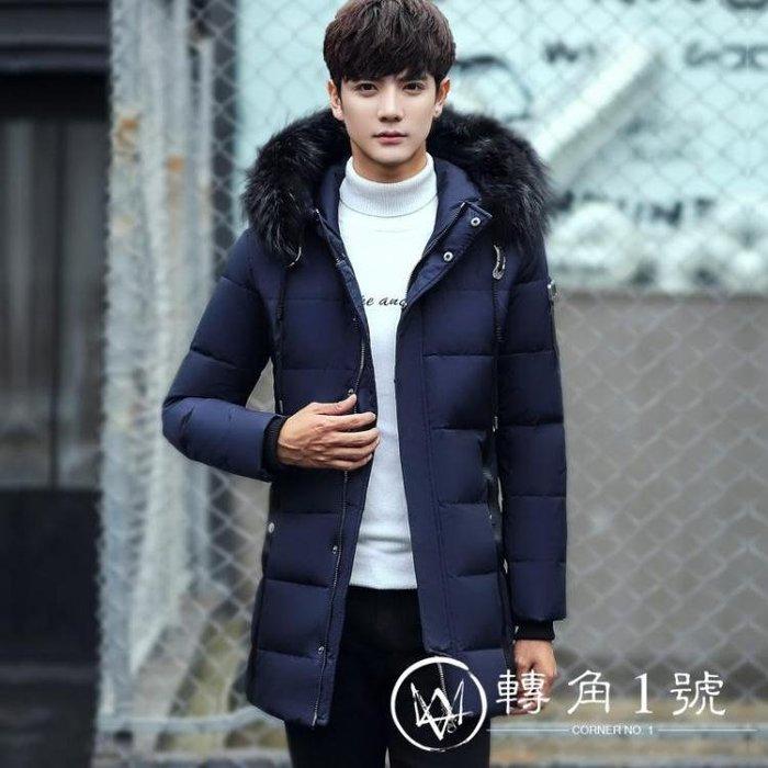 反季清倉 新款正品男士冬季中長款羽絨服 真毛領青年加厚冬裝外套
