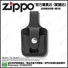 ZIPPO 原廠套 #LPTBK黑色 皮扣 Black Lighter Pouch - Thumb Notch - (下標前請先查詢存貨)