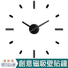 【鐘錶通】On Time Wall Clock 黑底白線-壁貼鐘-掛鐘.無損牆面.親子DIY.居家佈置