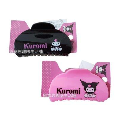 日本進口正版庫洛米鯊魚夾 小型 黑粉兩色/酷洛米髮夾 美樂蒂庫洛米髮飾
