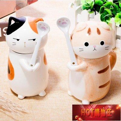 貓咪杯子情侶動物水杯可愛創意陶瓷馬克杯咖啡生日聖誕禮物帶杯蓋勺子  【HOT購物狂】