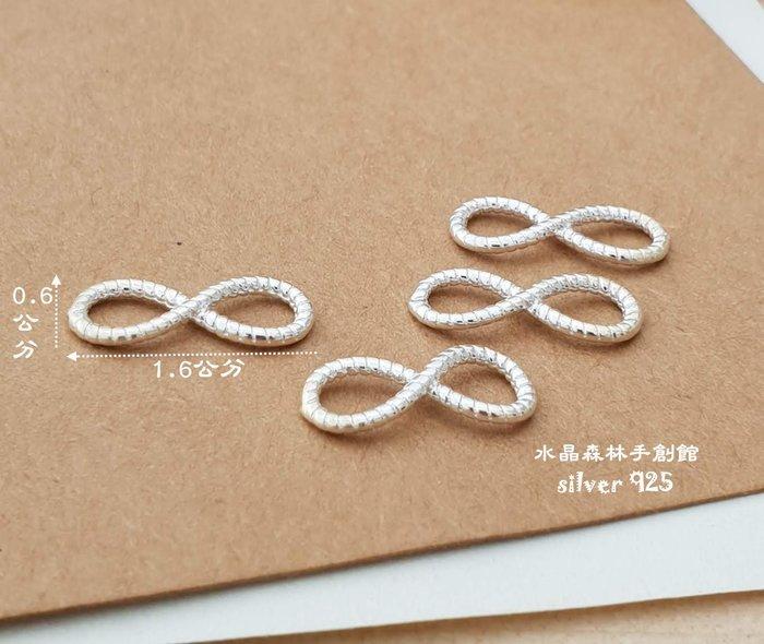 正純銀 珍珠無限墜子 國際標準925純銀串珠材料~。水晶森林手創館925純銀材料批發賣場