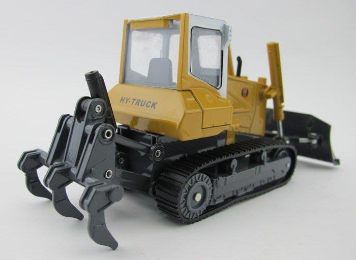 【阿LIN】5121AA 2512 合金工程車 推土機 1:25 Scale HY TRUCK