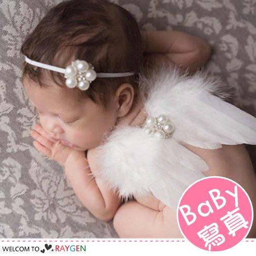 HH婦幼館 歐美手工寶寶珍珠花髮帶 天使羽毛翅膀 攝影寫真【2B202M698】