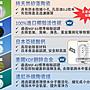 【龍門淨水】水龍頭淨水器 新淨安 翠綠淨 龍頭過濾器 除氯除重金屬 廚房浴室 洗菜洗手 免運費(SJA02)