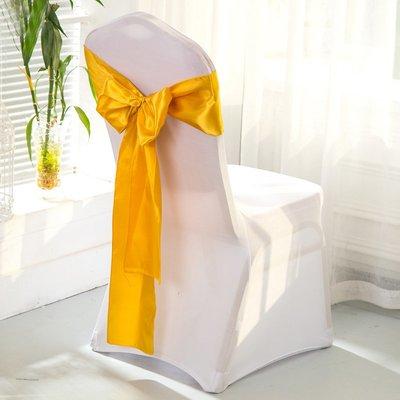 戀物星球 自系式婚慶彈力椅套椅背色丁飄帶緞帶蝴蝶結椅子套椅背花宴會裝飾
