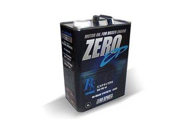 CS車宮車業 Zero Sports ZERO EP RS 5W40 Ester 酯類合成機油 4L