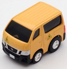 【秉田屋】TomyTec Z-25d Choro-Q 阿Q Zero Nissan 日產 NV350 幼稚園 娃娃車