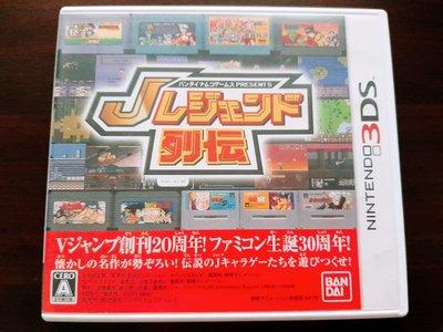 3DS Jレジェンド列伝 純日版 稀有片