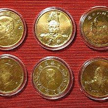 【 金王記拍寶網 】T2225  中國近代金幣 金幣6枚 不分售 罕見稀少~