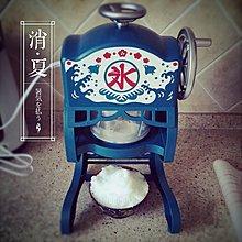 INPHIC-外銷日本韓國 電動 復古刨冰機 雪花冰機 商用營業用 剉冰機 綿綿冰 碎冰機 紅豆冰 抹茶冰 奶茶 冰店