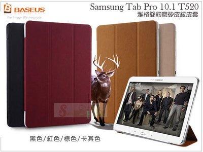 日光通訊@BASEUS原廠 Samsung Galaxy Tab Pro 10.1 T520 倍思雅格休眠喚醒側掀皮套 磨砂側翻保護套