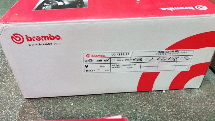 ☆光速改裝精品☆義大利 BREMBO SUBARU GDB WRX STI 原廠型碟盤  (後碟)