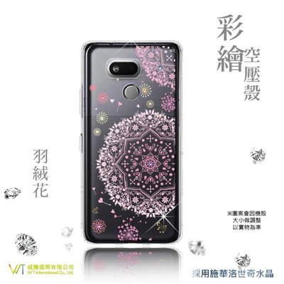 【WT 威騰國際】WT ® HTC Desire 12s 施華洛世奇水晶 彩繪空壓殼 軟殼 -【羽絨花】