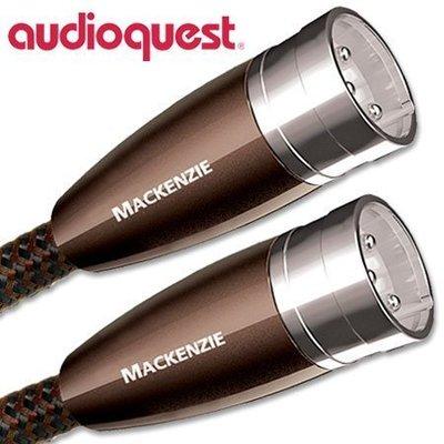 【富豪音響】美國線聖 Audioquest MacKenzie 麥肯基 XLR 平衡類比訊號線 1.5M