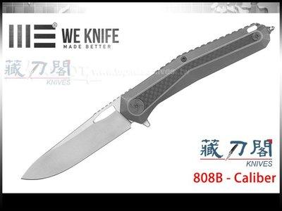 《藏刀閣》WE KNIFE-(Caliber)口徑-灰色鈦柄鑲嵌碳纖維折刀