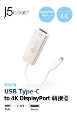 【開心驛站】凱捷 j5 create JCA140 USB Type-C轉4K DisplayPort轉接器