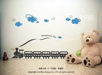 阿布屋壁貼》可愛火車A-XL‧民宿居家櫥窗佈置 雲朵 鐵道迷 童趣 親子餐廳 室內設計 免運.