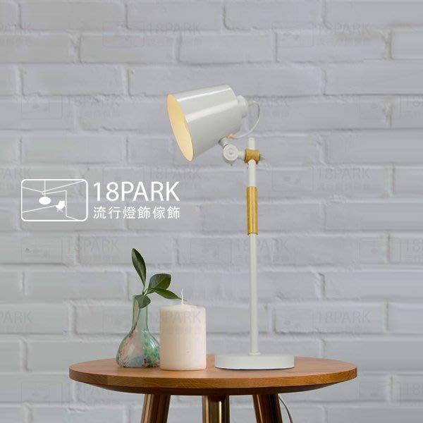 【18 Park 】清新柔和  Made wooden music [ 言木樂檯燈 ]